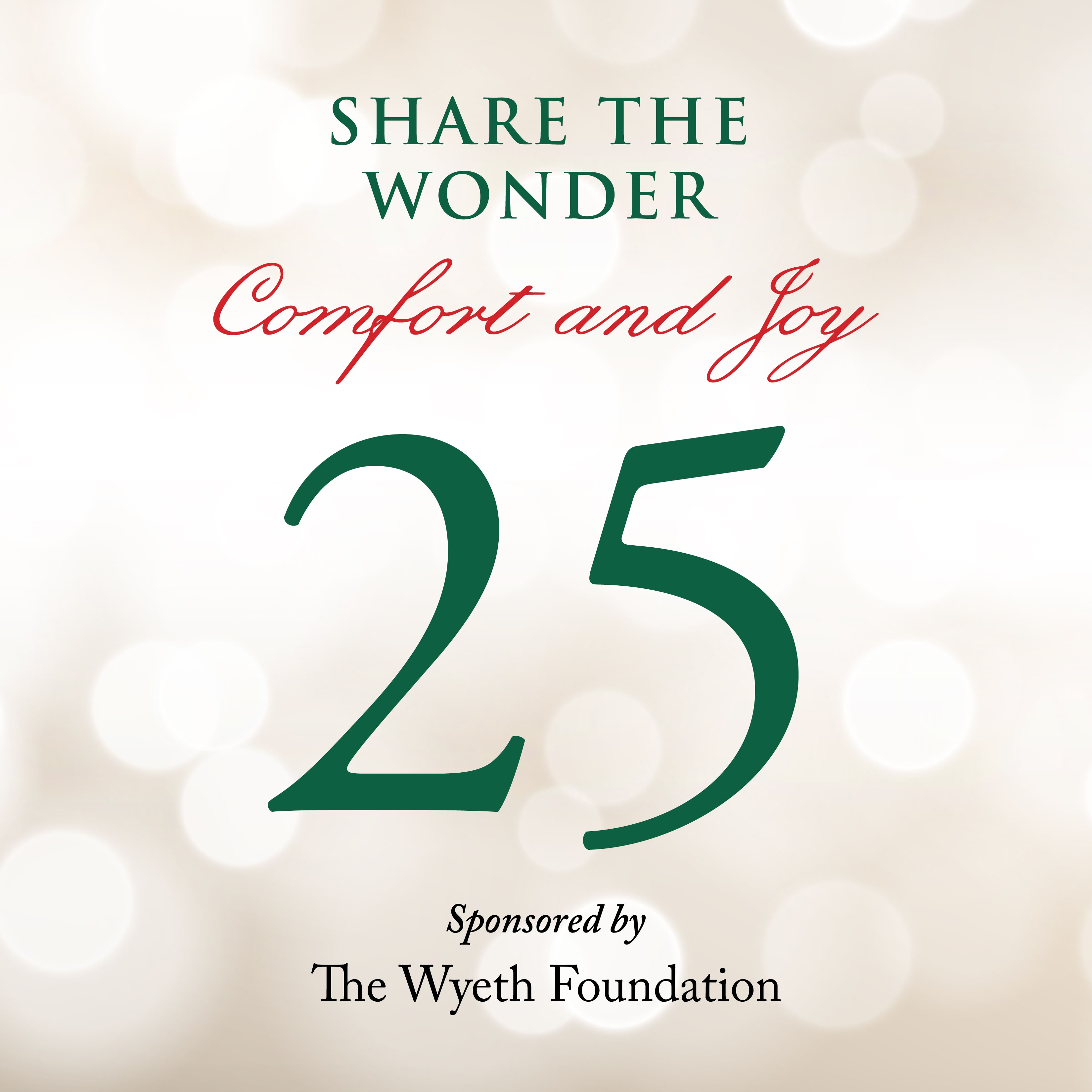 Day 25 of Share the Wonder: December 22